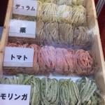 2017麺 会場 麺写真 色つき麺 (002)